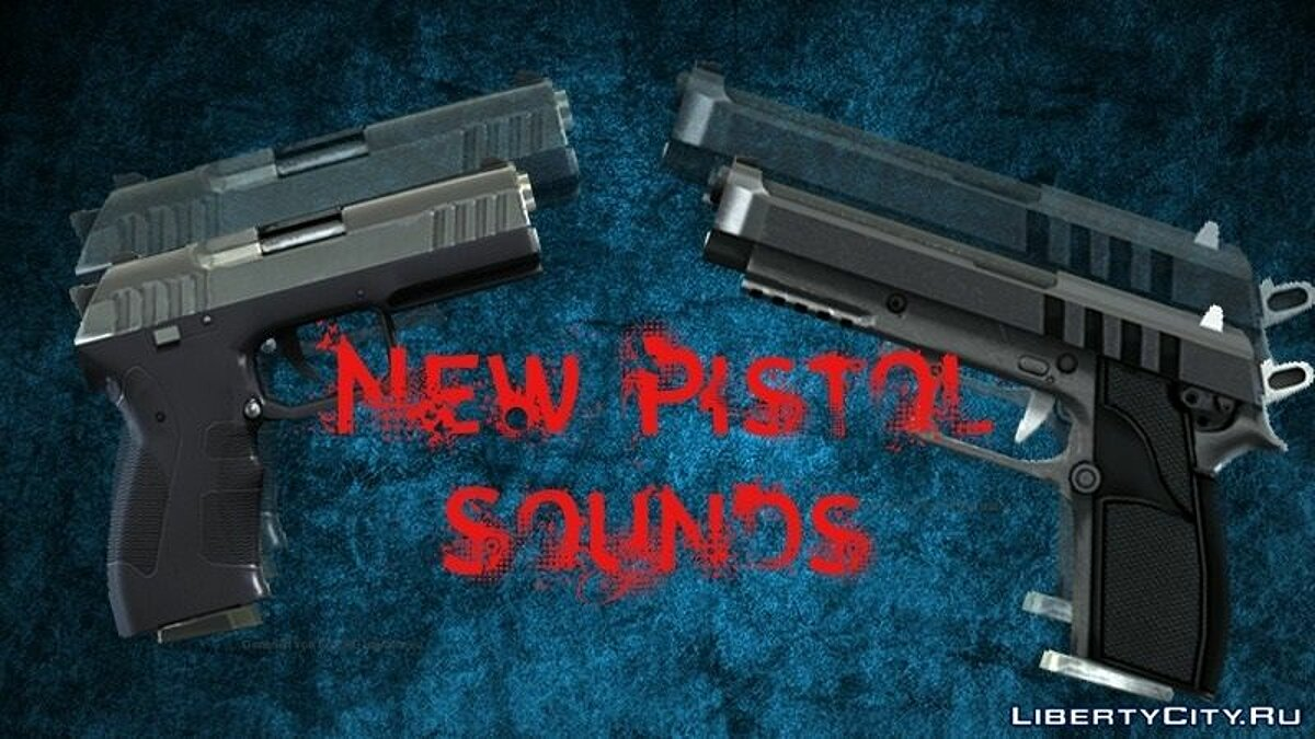 New Pistol Sounds v1.1 для GTA 5