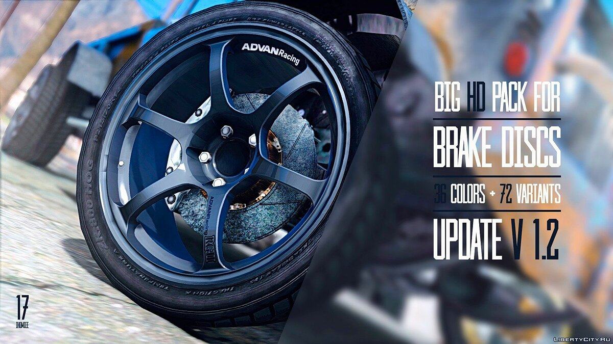 Big HD pack for brake discs (36 colors + 72 variants) v1.2 для GTA 5