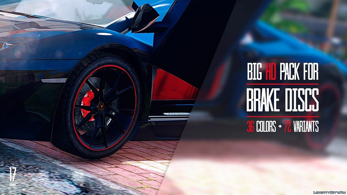 Big HD pack for brake discs (36 colors + 72 variants) v1.2 для GTA 5 - скриншот #4