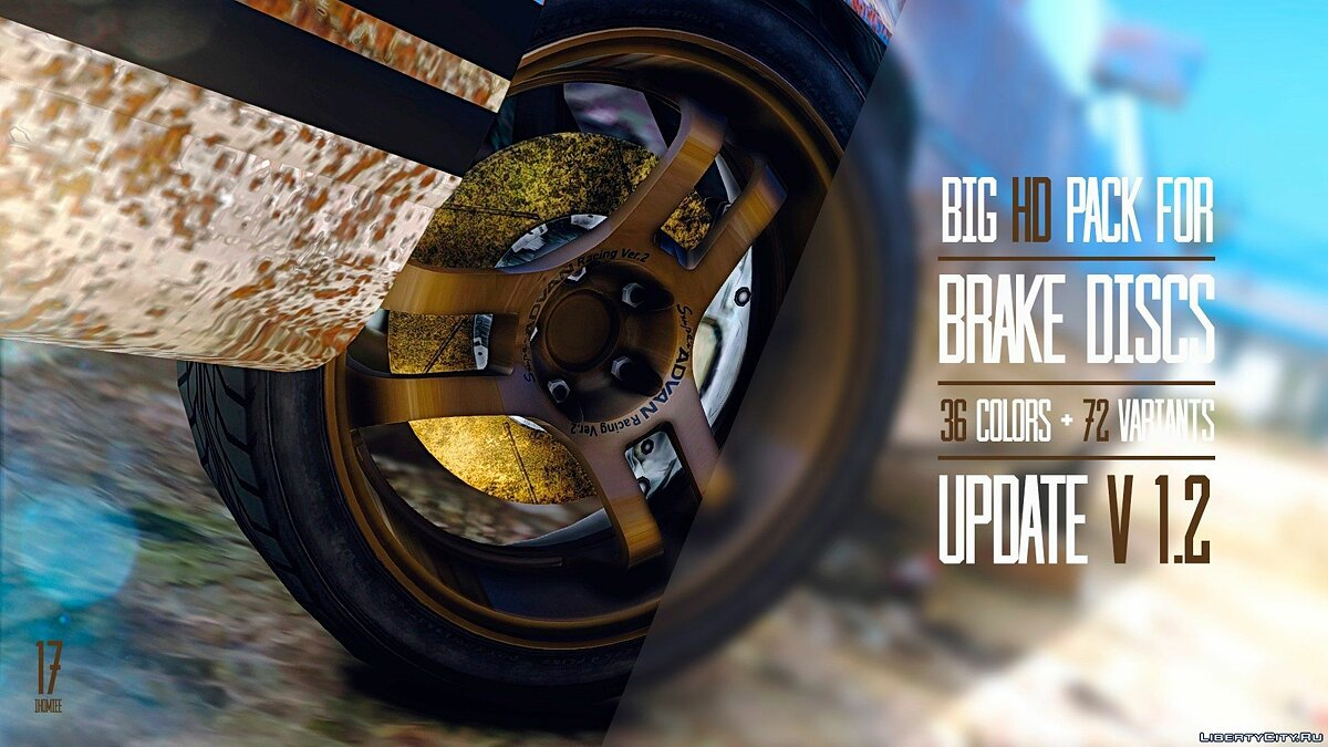 Big HD pack for brake discs (36 colors + 72 variants) v1.2 для GTA 5 - скриншот #5