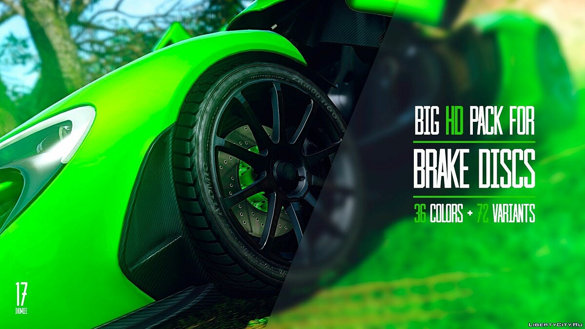 Big HD pack for brake discs (36 colors + 72 variants) v1.2 для GTA 5 - скриншот #11