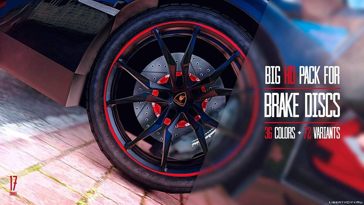 Big HD pack for brake discs (36 colors + 72 variants) v1.2 для GTA 5 - скриншот #8