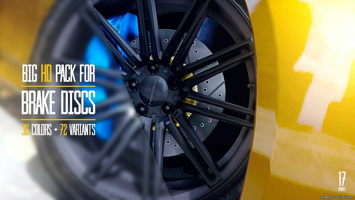 Big HD pack for brake discs (36 colors + 72 variants) v1.2 для GTA 5 - скриншот #10
