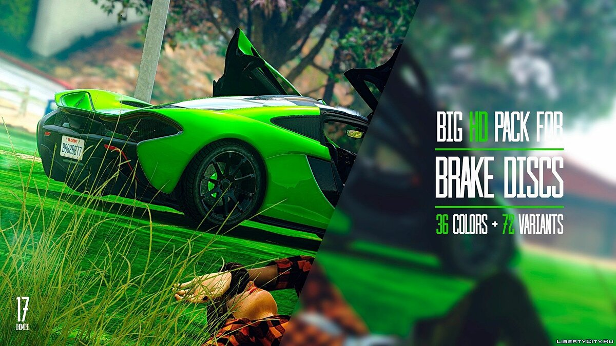 Big HD pack for brake discs (36 colors + 72 variants) v1.2 для GTA 5 - скриншот #14