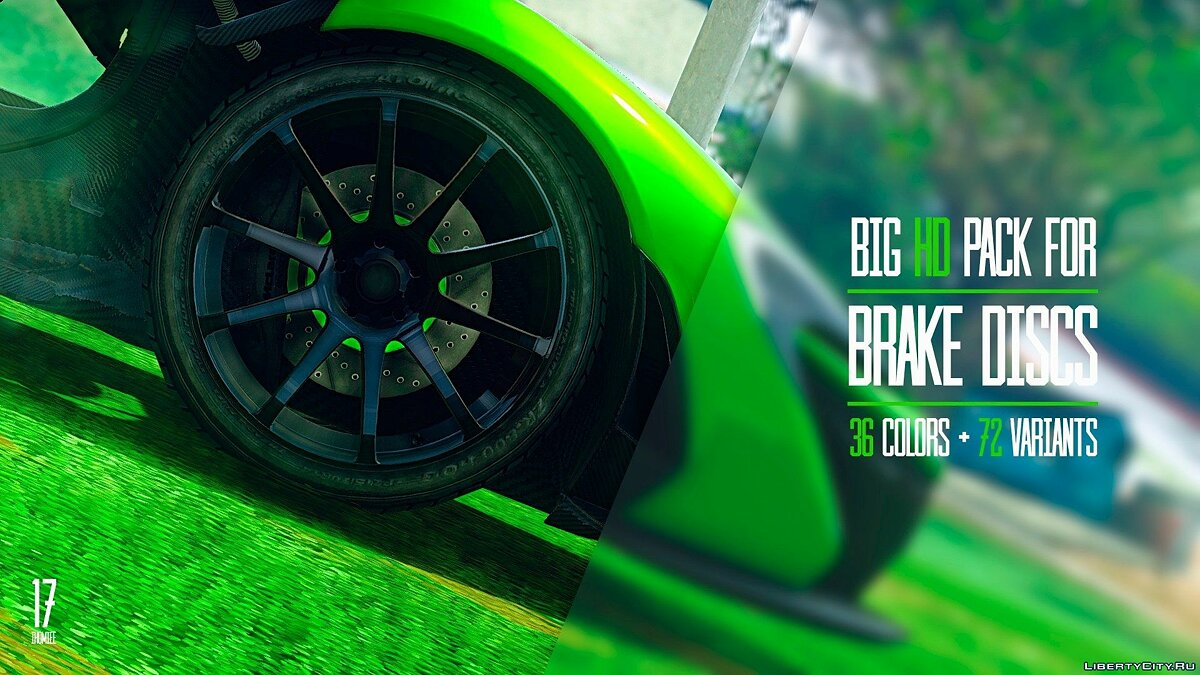 Big HD pack for brake discs (36 colors + 72 variants) v1.2 для GTA 5 - скриншот #15
