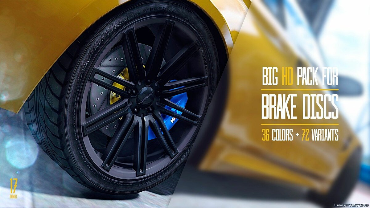 Big HD pack for brake discs (36 colors + 72 variants) v1.2 для GTA 5 - скриншот #13