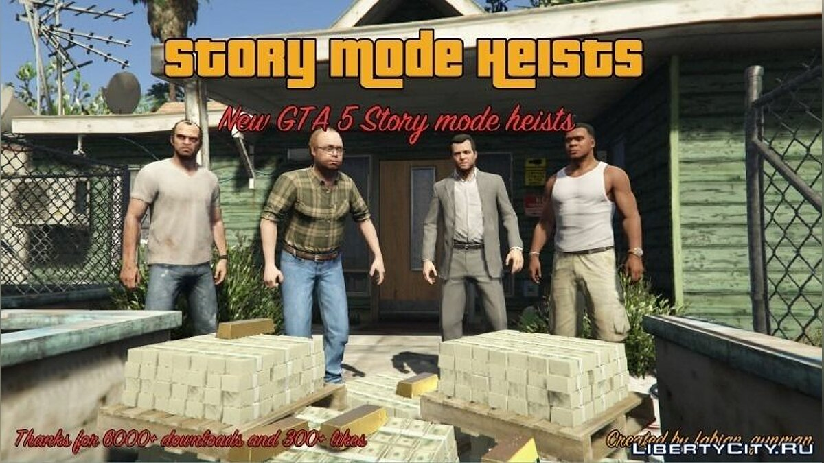 Новая миссия Story Mode Heists [.NET] 0.8.0 для GTA 5