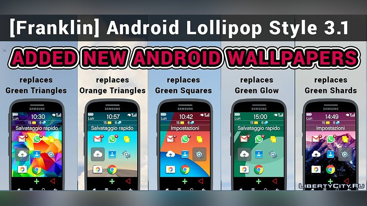 Мобильник Android Lollipop Style [Franklin] v3.1 для GTA 5