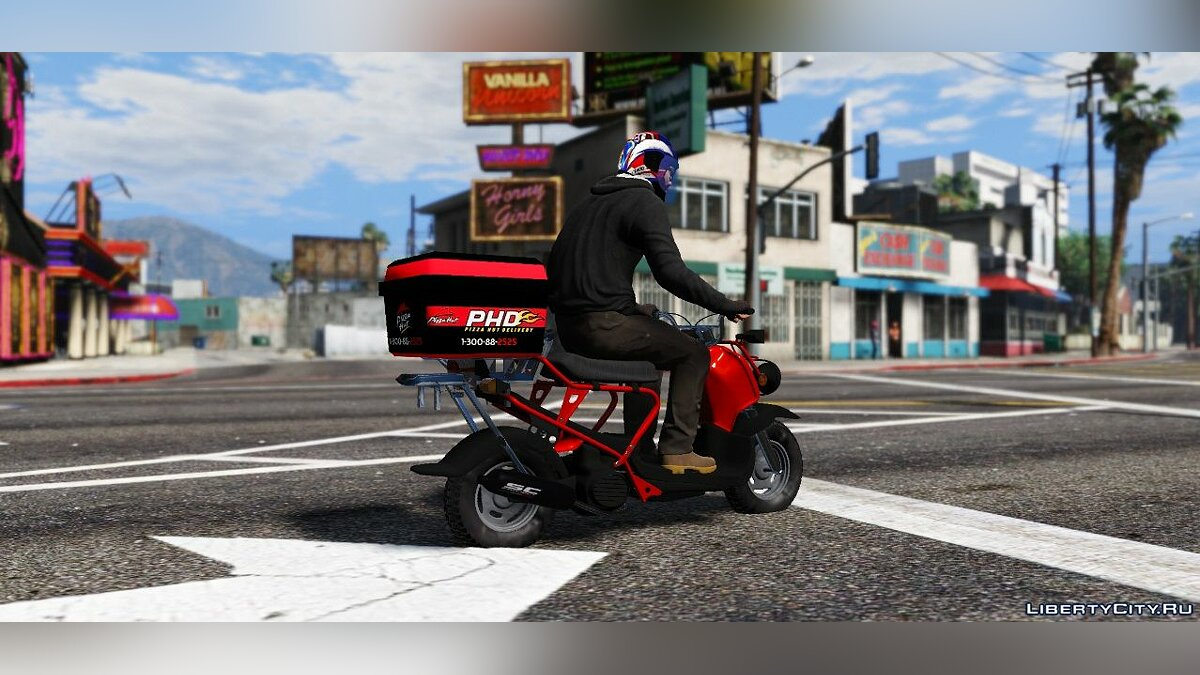 Мотоцикл Honda Ruckus Pizza Delivery Edition 1.0 для GTA 5