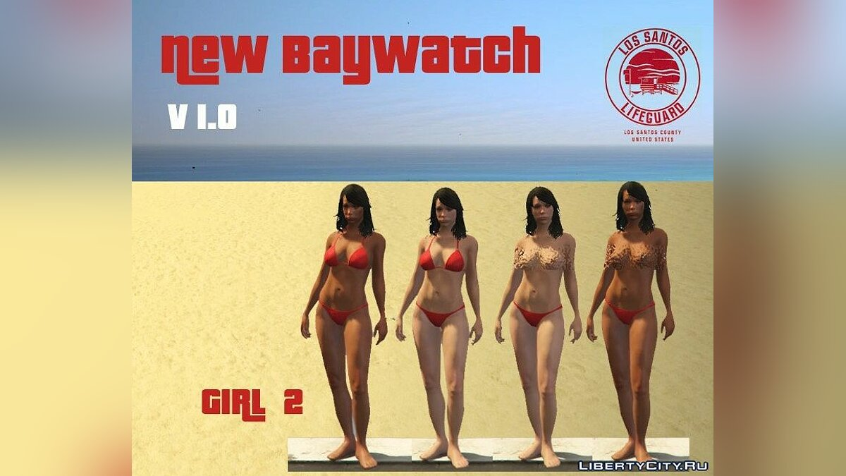 New Baywatch Girls 2 для GTA 5