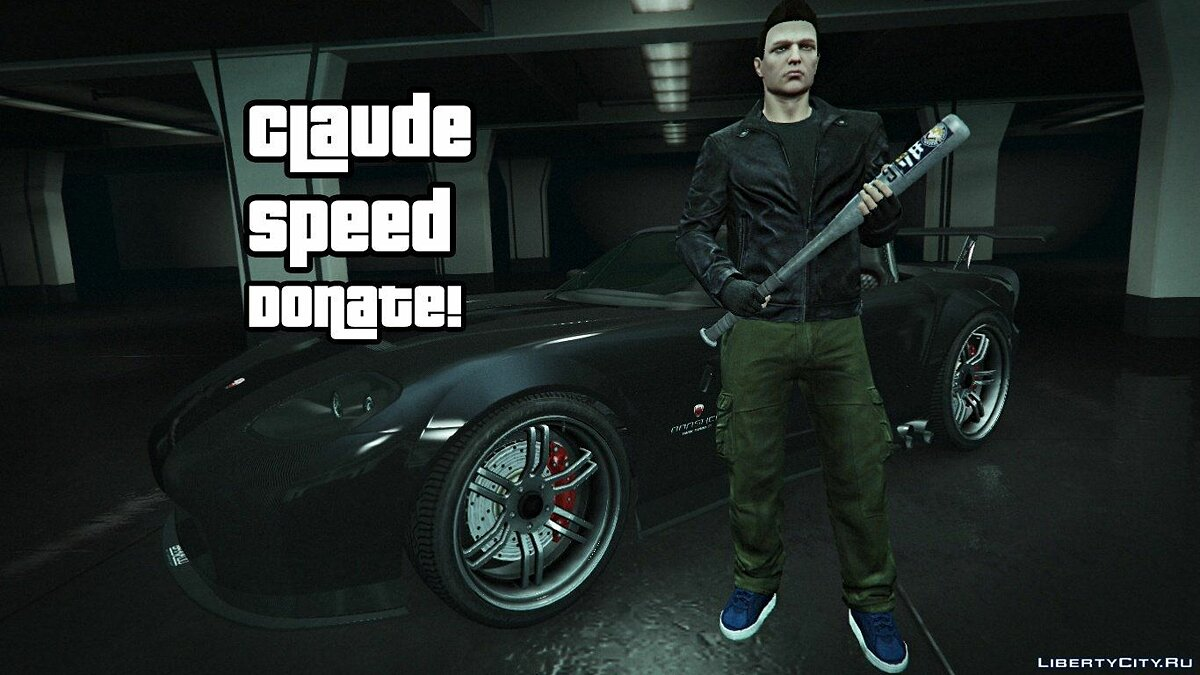 Claude Speed Ped model +new colthes v5 для GTA 5