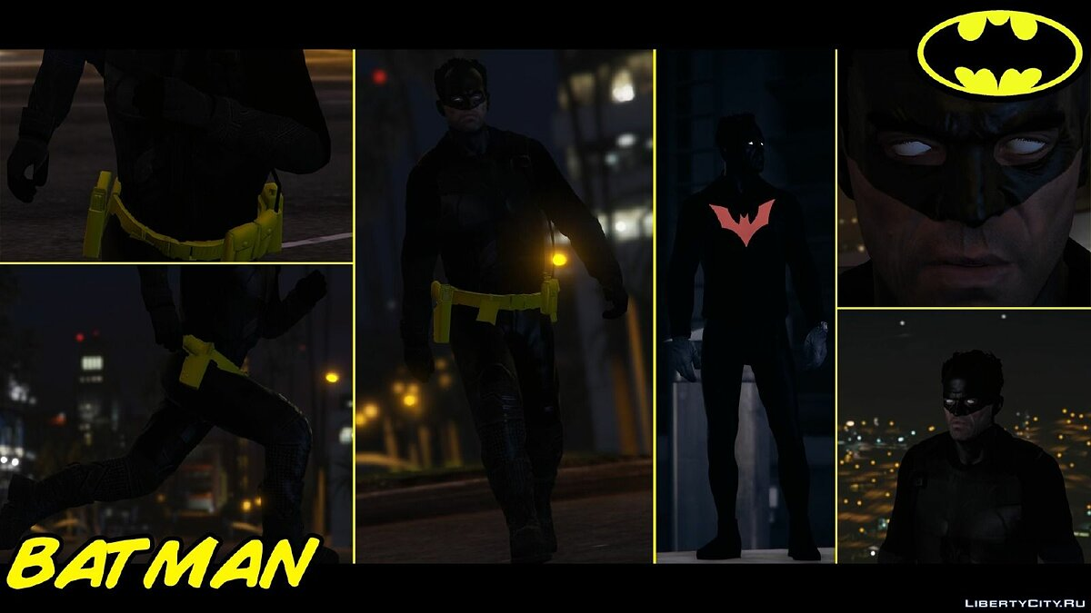 Batman + Batman Beyond для GTA 5