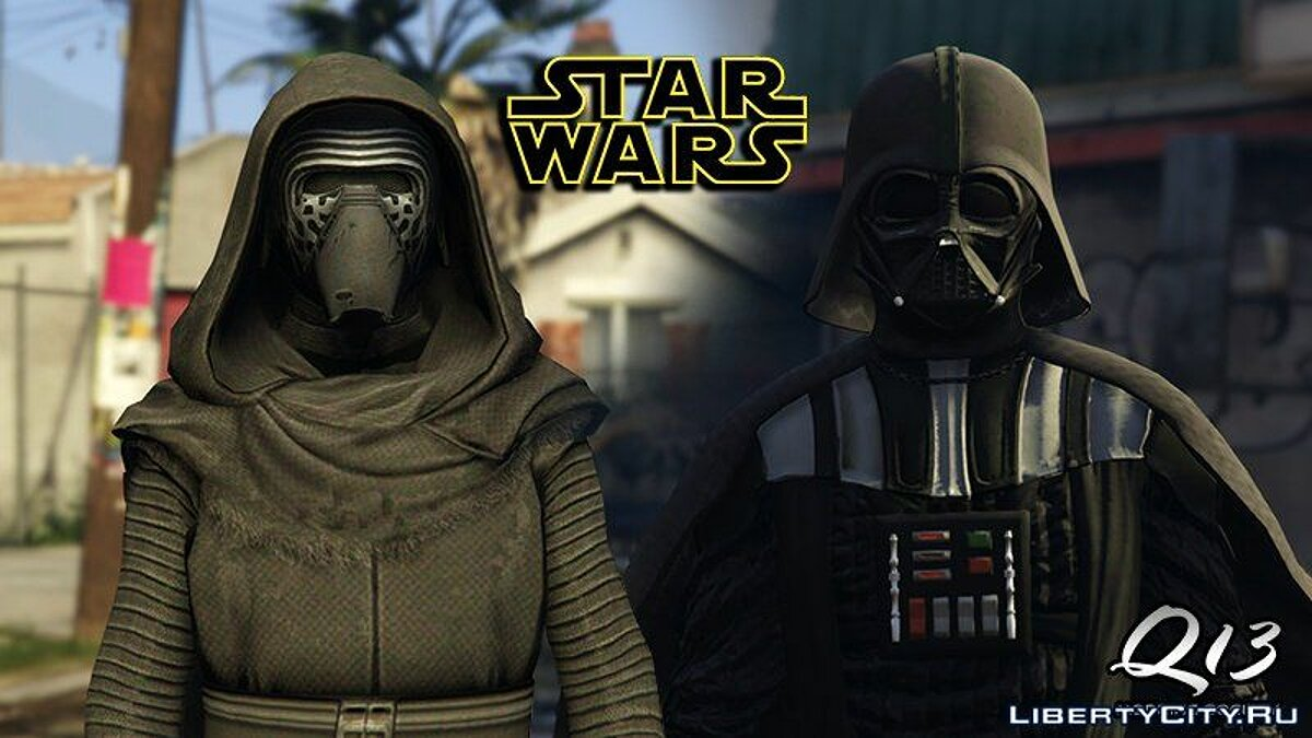 Kylo Ren & Darth Vader [Add-On] для GTA 5