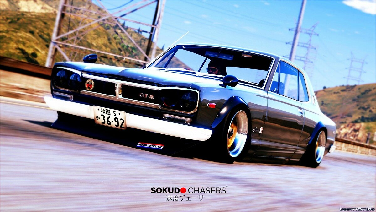 Машина Nissan 1971 Nissan Skyline KGC10 [Add-On / Replace] V2 для GTA 5