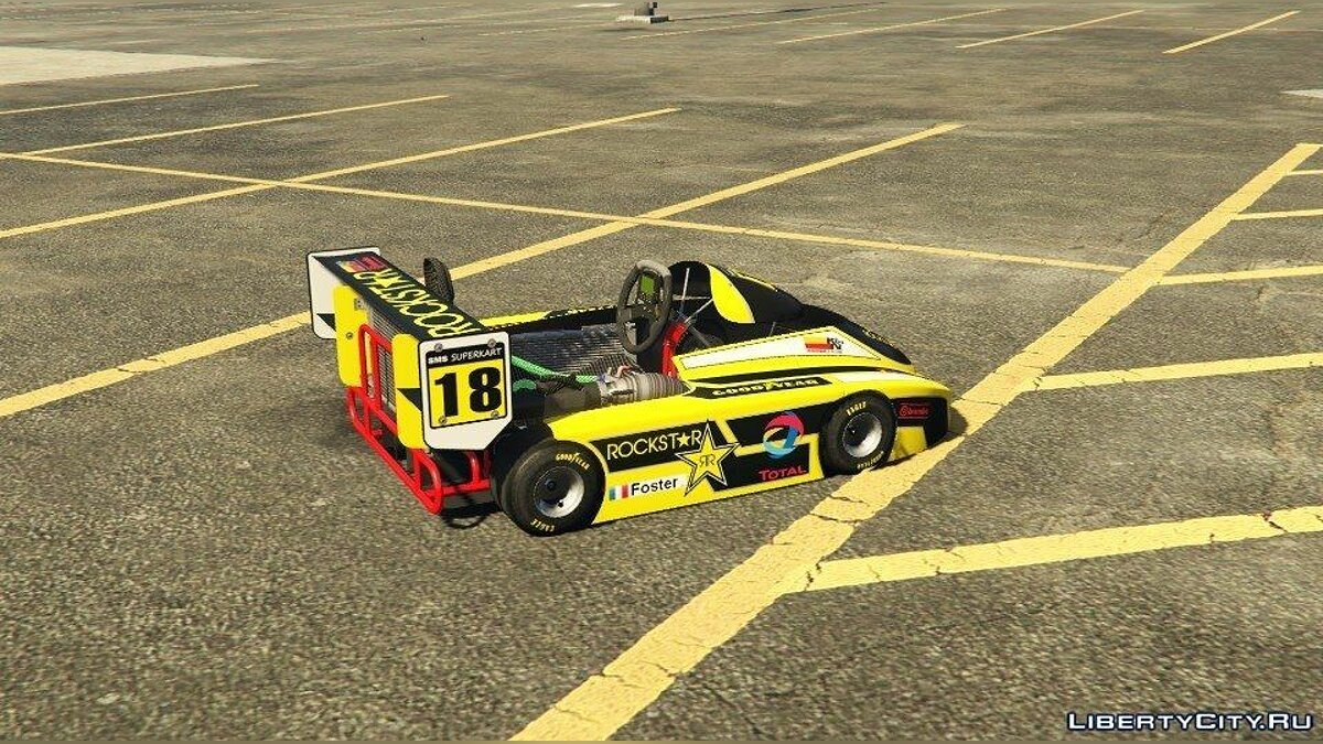 Superkart 250cc [+ Add-On] v3.0 для GTA 5 - скриншот #3