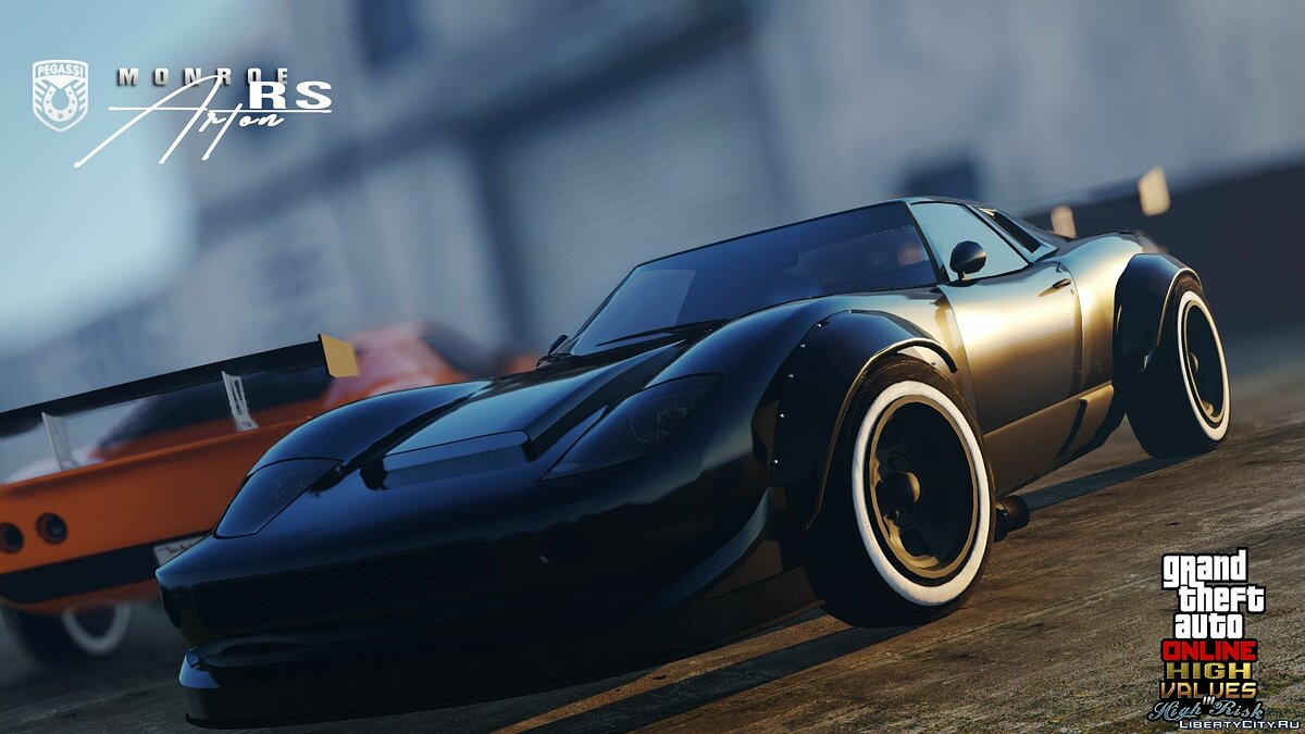 Pegassi Monroe Arton RS - High Values in High Risk 1.0 для GTA 5