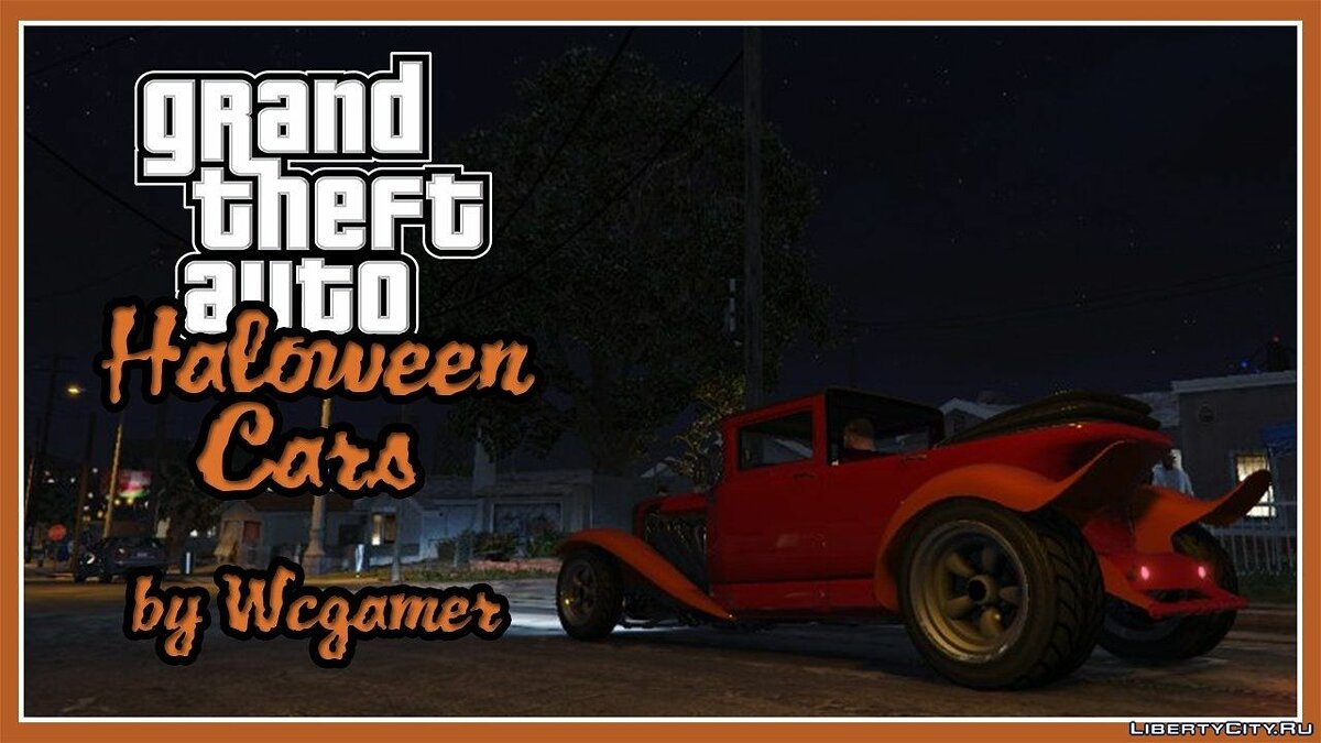 MP Halloween Vehicles for SP для GTA 5