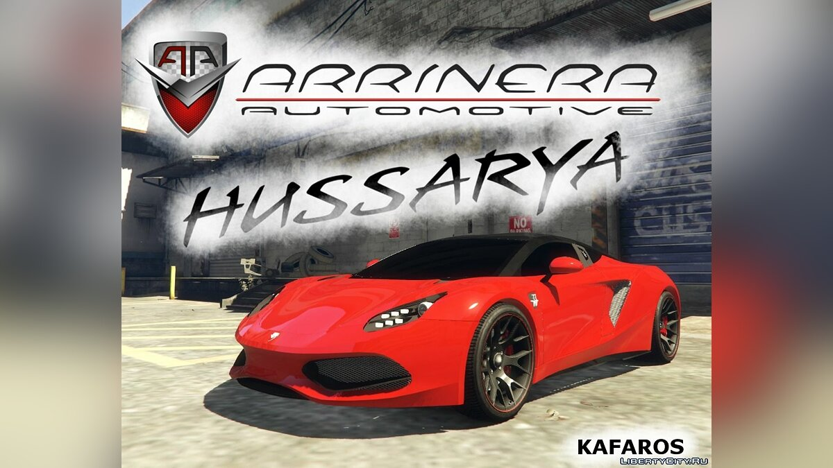 Arrinera Hussarya (Polish Supercar) 2.0 для GTA 5
