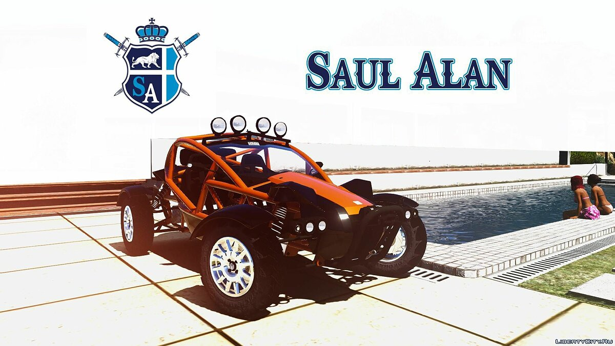 2016 Ariel Nomad HQ [Add-On / Replace | Unlocked | Livery / Extras] 1.0 для GTA 5