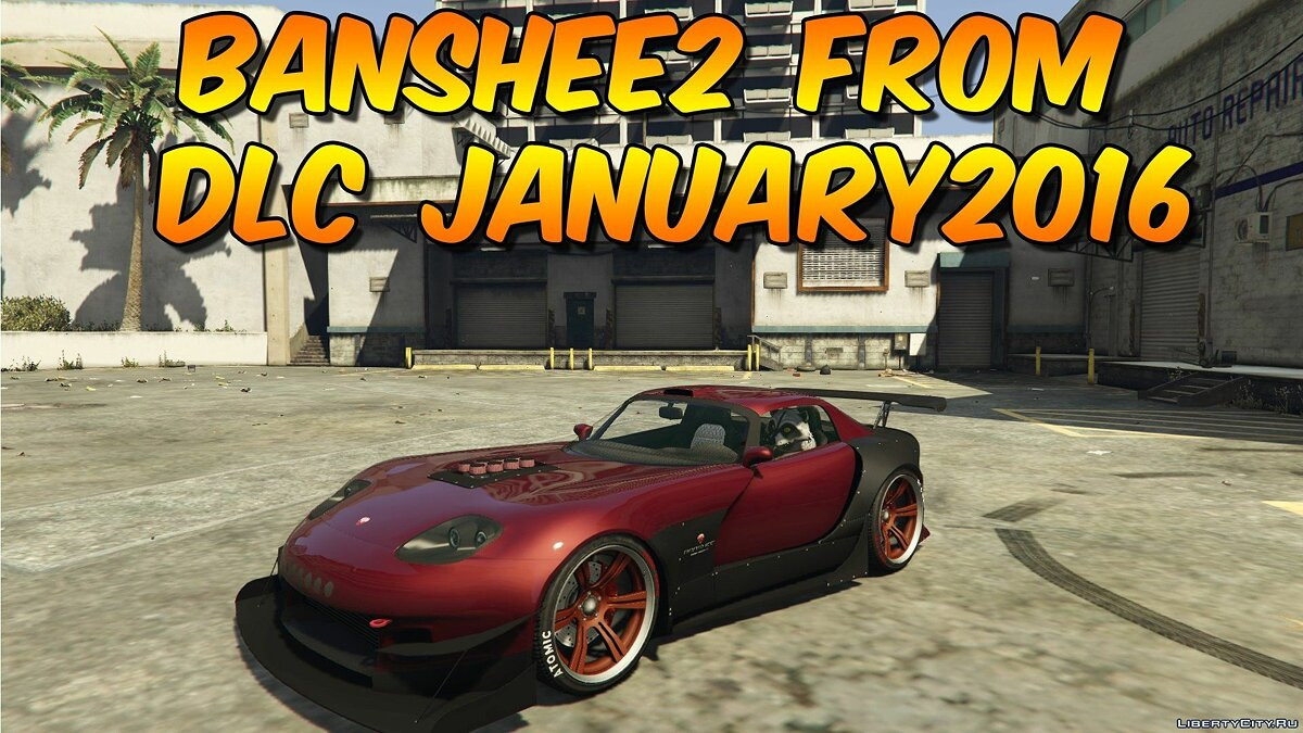 Sultan RS and Banshee2 from January 2016 DLC (Add-On) для GTA 5 - скриншот #3