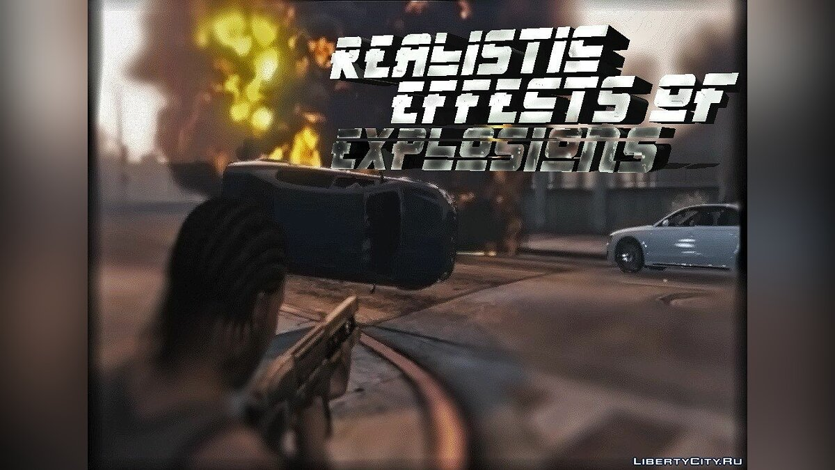 Realistic Effects of Explosions v1.0 для GTA 5