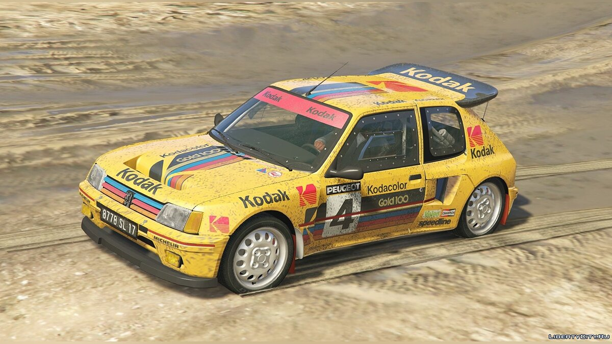 Peugeot 205 Turbo 16 & Rally (2in1) [Add-On | Tuning | Livery] 1.1 для GTA 5 - скриншот #6