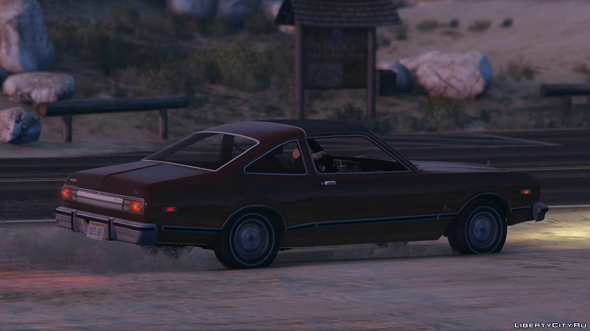 1977 Plymouth Volare Coupe [Add-On / Replace] 1.1 для GTA 5 - скриншот #2