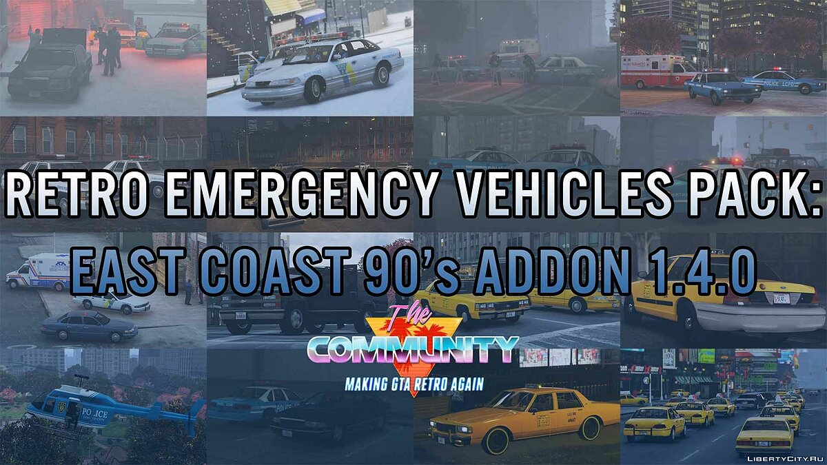 Машина полиции Retro Emergency Vehicles Pack : East Coast Addon ( 90's ) 1.4.0 для GTA 5