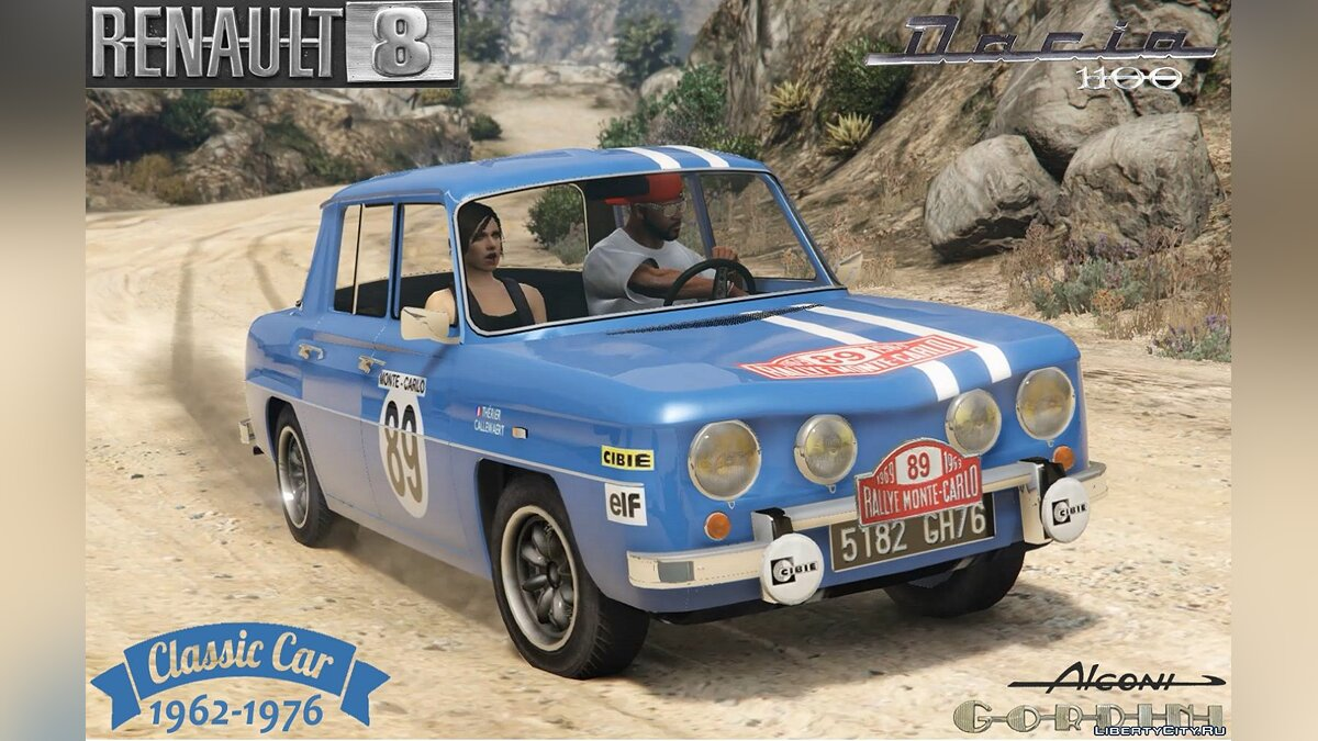 Машина Renault RENAULT 8 GORDINI / DACIA 1100 [Add-On] 1.0 для GTA 5