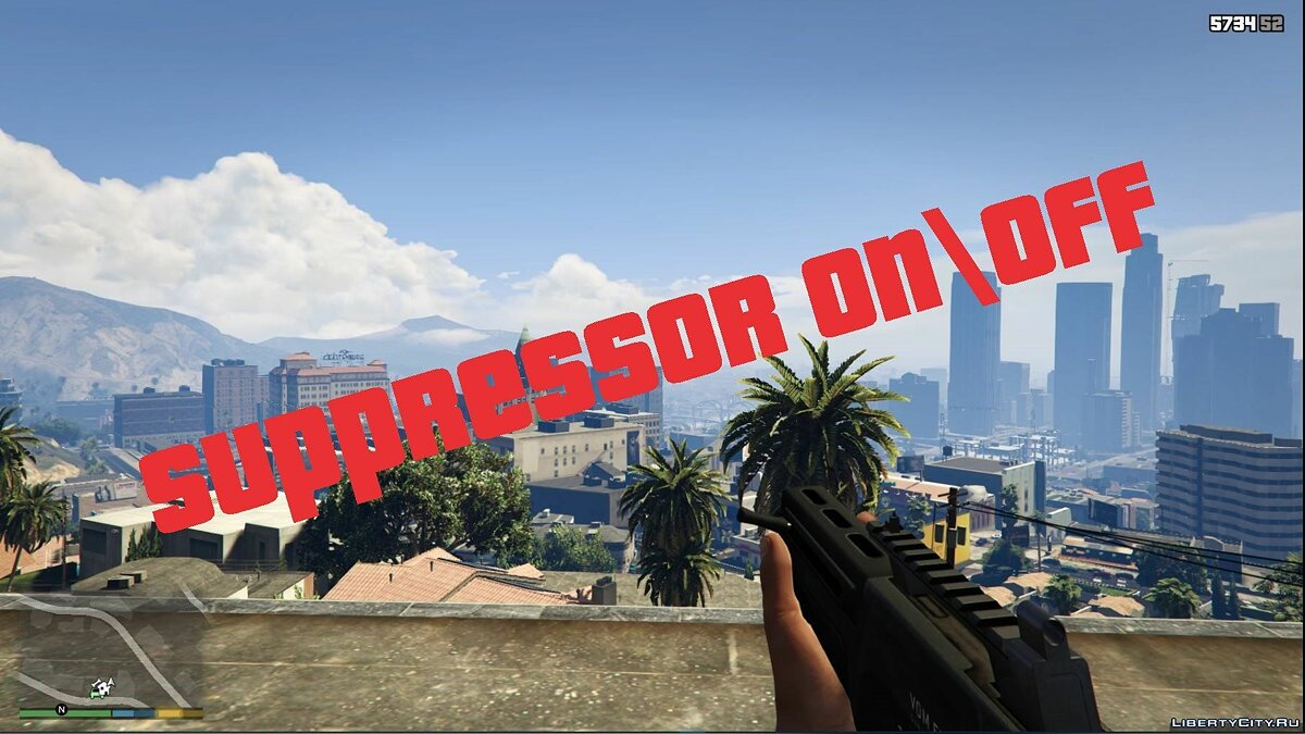 Suppressor OnOff Script [.NET] 1.1 для GTA 5