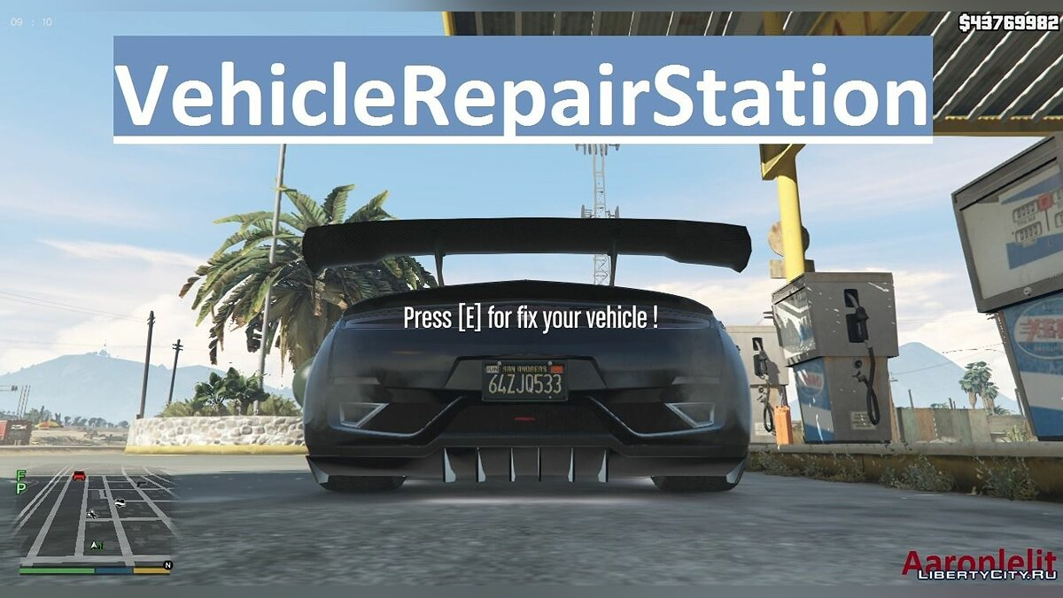Vehicle Repair Station [LUA] 1.3 для GTA 5
