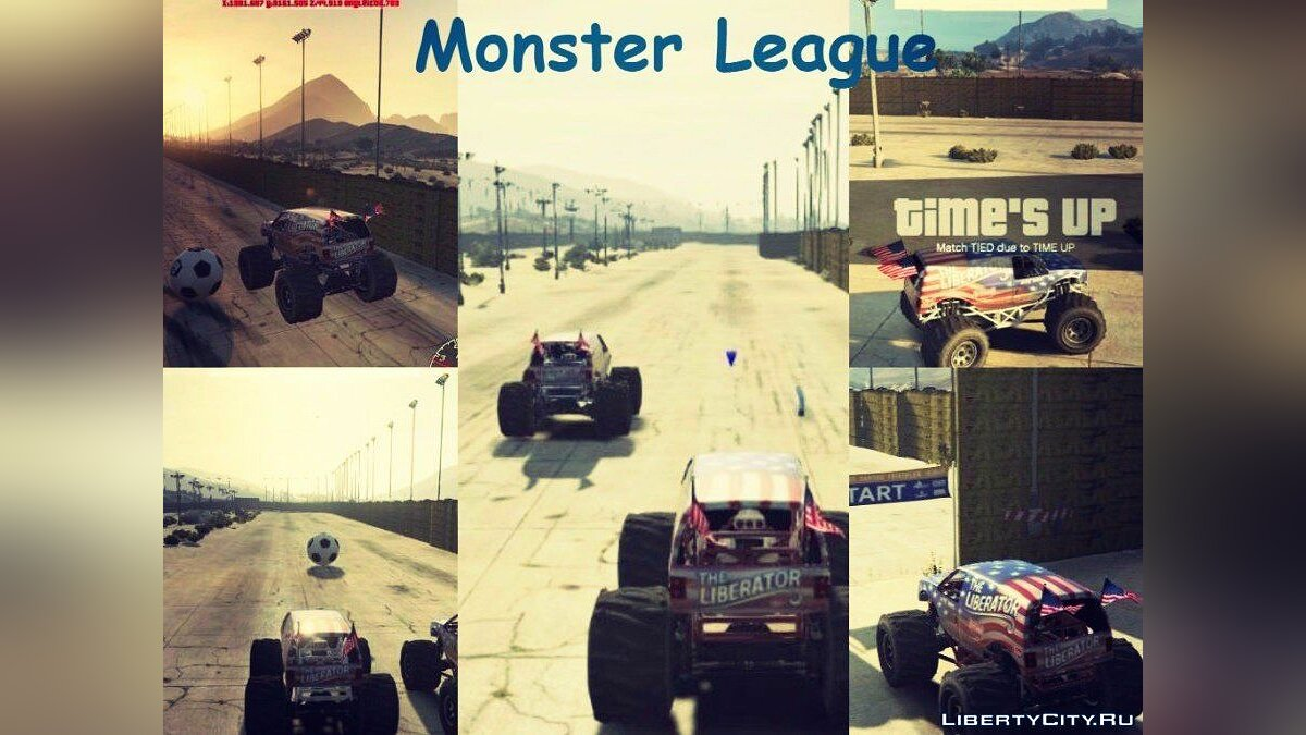 Rocket League / Monster League 1.1 для GTA 5