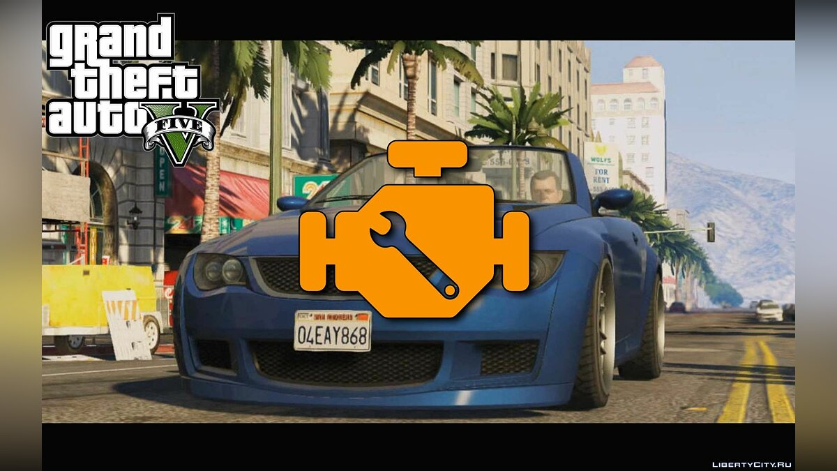 Vehicle Hotkeys 1.0 для GTA 5
