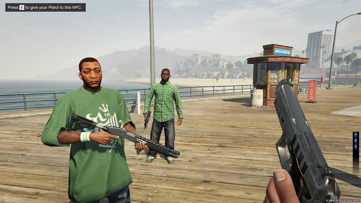 Give your weapon to any NPC 1.1 для GTA 5