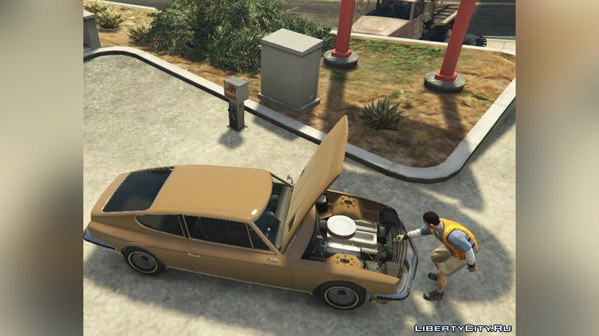 Car Mechanic 1.3 для GTA 5