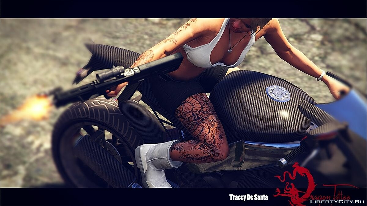 Татуировка Tracey De Santa - Dragon Tattoo для GTA 5