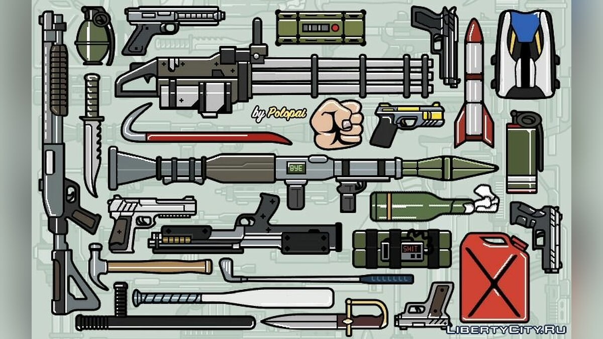 ��екстурный мод Colored Weapon Icons (WIP) 0.8 для GTA 5