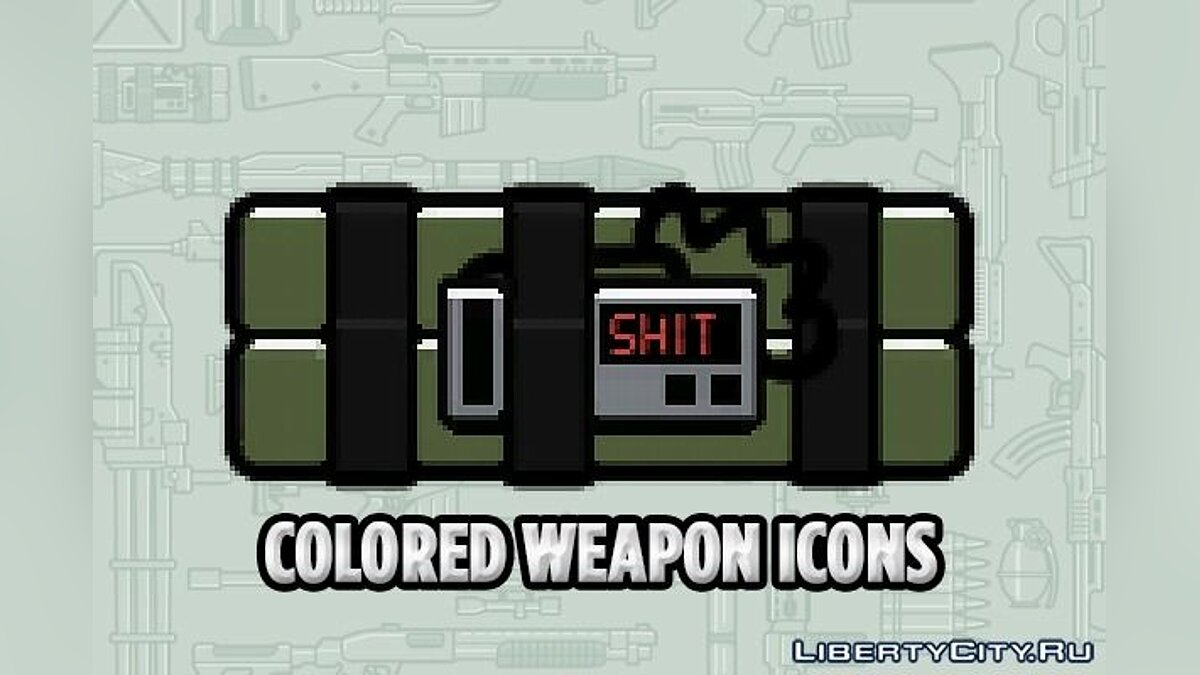 Colored Weapon Icons (WIP) 0.2 для GTA 5