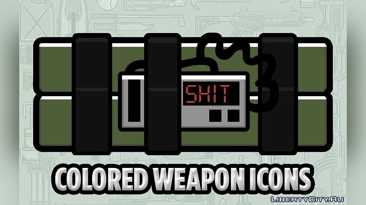 Colored Weapon Icons для GTA 5