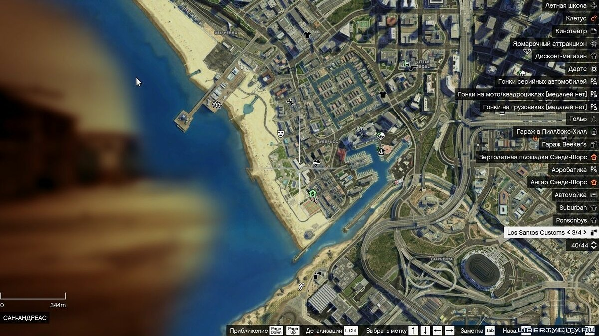 Satelite Map HD (with zoom) для GTA 5 - скриншот #4