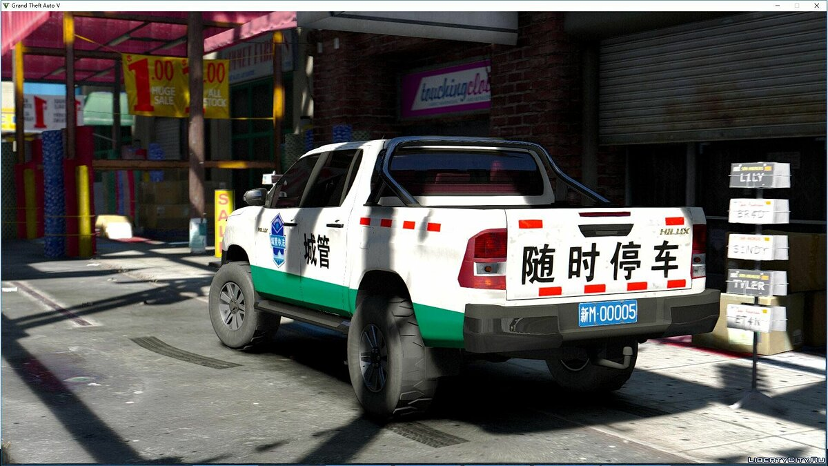Toyota Hilux 2016 [Add-On|Tuning|Liveries|Template] 1.1 для GTA 5 - скриншот #3