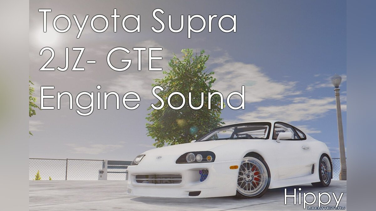Toyota Supra 2JZ-GTE Engine Sound 1.01a для GTA 5