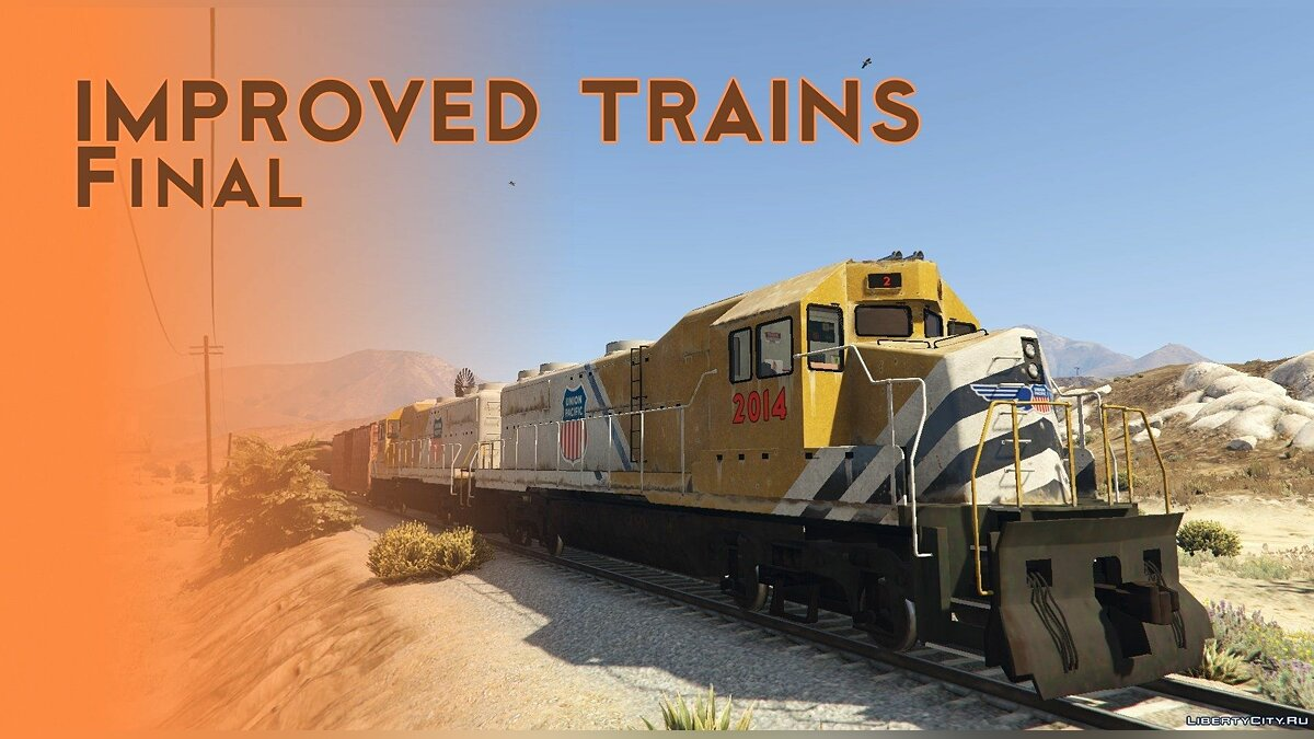 Improved Trains [Final] для GTA 5