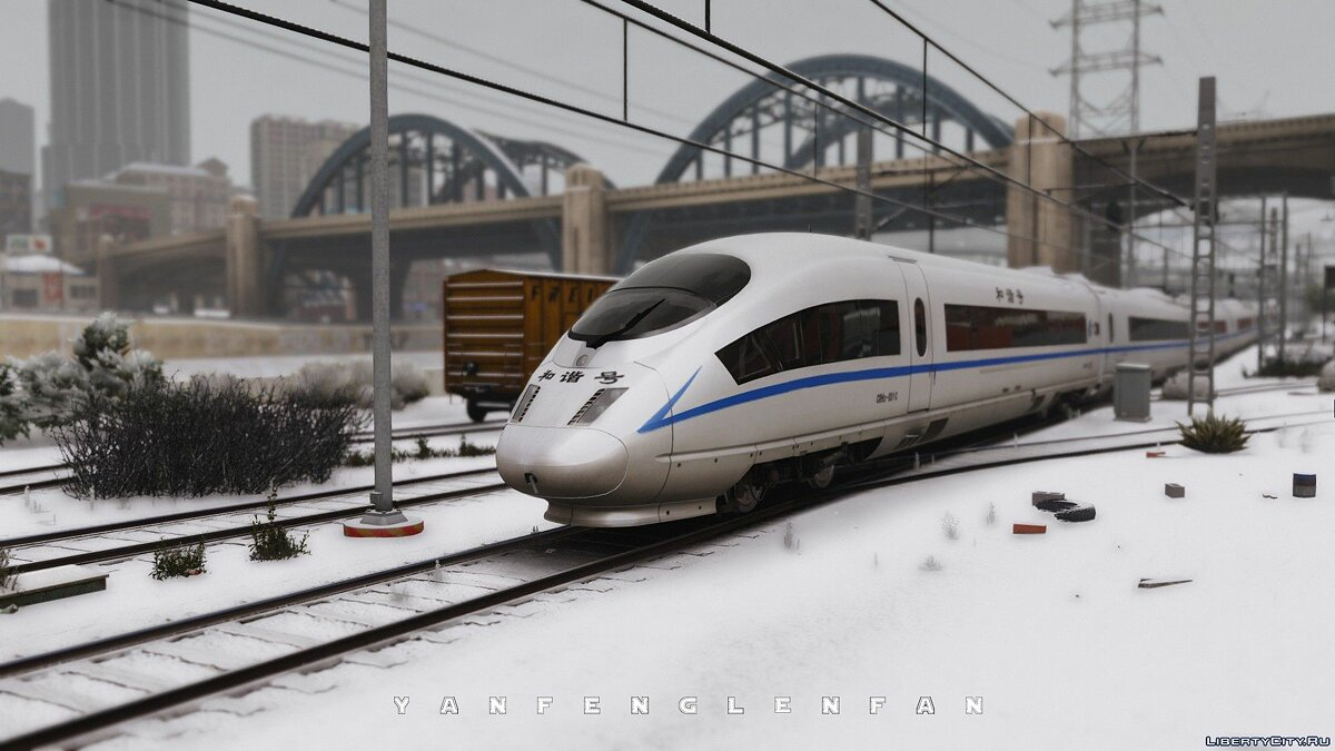 Поезд и трамвай China Railways High-speed train CRH3C для GTA 5