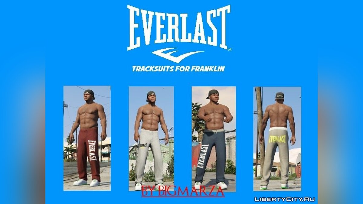 Штаны и шорты Everlast Tracksuit pants pack for Franklin для GTA 5