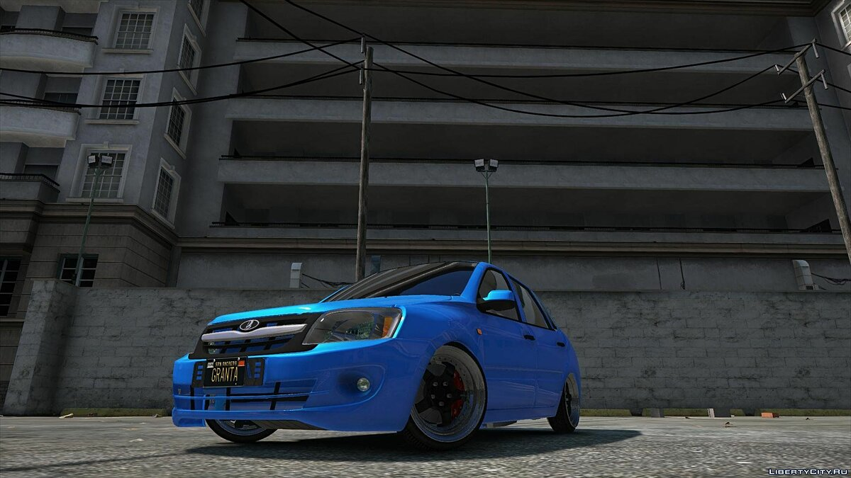 Lada Granta [Add-On] 1.0 для GTA 5