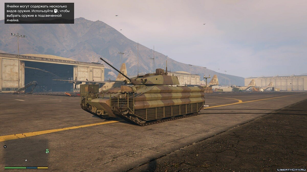 FV510 Warrior 0.01 для GTA 5 - скриншот #4
