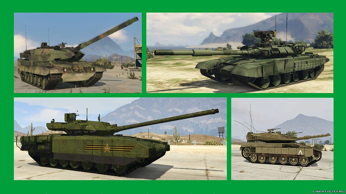 War Pack: Armored Vehicles (Add-On) 3.0 для GTA 5 - скриншот #3