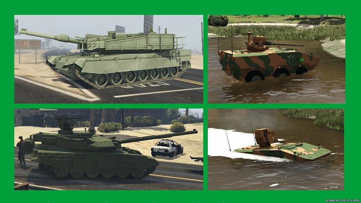 War Pack: Armored Vehicles (Add-On) 3.0 для GTA 5 - скриншот #2
