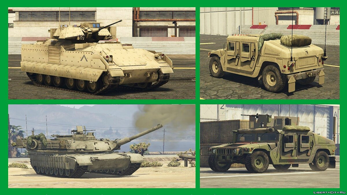 War Pack: Armored Vehicles (Add-On) 3.0 для GTA 5 - скриншот #5